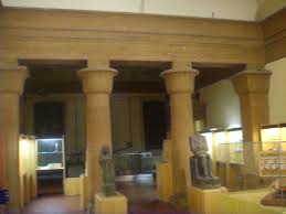 Egyptian Museum (free image from Google)