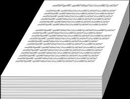 pagina-di-romanzo